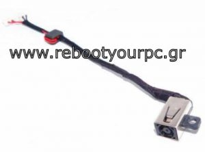 Dell Inspiron 5000 series DC power jack