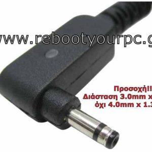 Τροφοδοτικό Asus 19V 2.37A 3.0 x 1.1mm