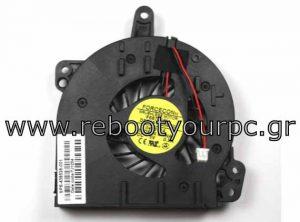 HP 510 520 530 C700 Fan