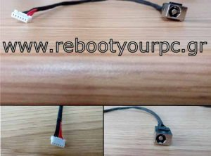 Lenovo Ideapad B560 Power Jack