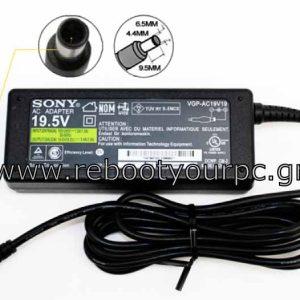 Τροφοδοτικό Sony 19.5V 3.9A