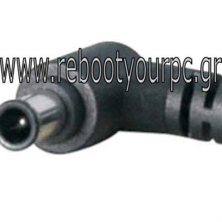 sony-vaio-75w-tip-1413152721