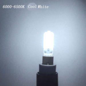 ΛΑΜΠΤΗΡΕΣ LED COB G9 5W (ΣΙΛΙΚΟΝΗΣ) ΨΥΧΡΟ W